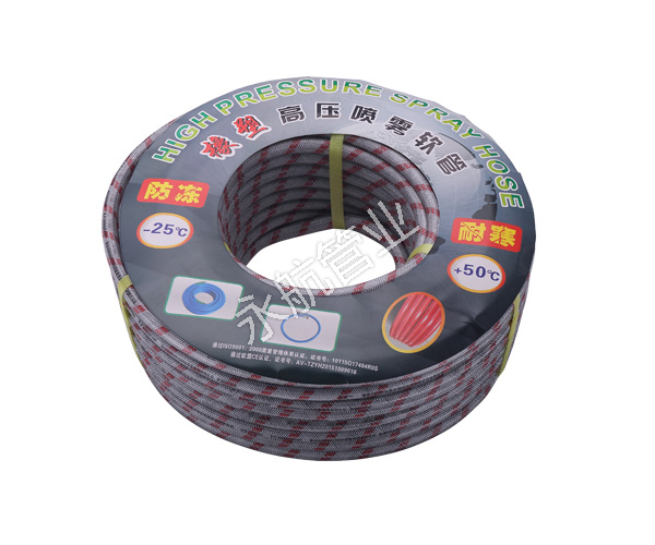 Rubber And Plastic Hose